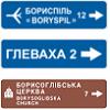 Покажчик напрямку