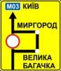 Схема об'їзду