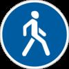 Доріжка для пішоходів