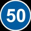 Обмеження мінімальної швидкості