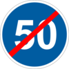 Кінець обмеження мінімальної швидкості