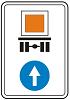 Напрямок руху транспортних засобів з небезпечними вантажами