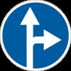 Рух прямо або праворуч