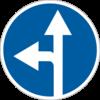 Рух прямо або ліворуч