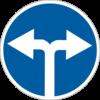 Рух праворуч або ліворуч