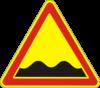 Нерівна дорога