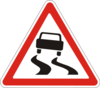 Слизька дорога