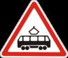 Перехрещення з трамвайною колією