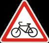 Виїзд велосипедистів