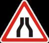 Звуження дороги