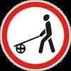 Рух з ручними візками заборонено