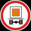 Рух транспортних засобів, що перевозять небезпечні вантажі, заборонено