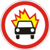 Рух транспортних засобів, що перевозять вибухівку, заборонено