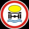 Рух транспортних засобів, що перевозять речовини, які забруднюють воду, заборонено