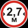 Рух транспортних засобів, ширина яких перевищує … м, заборонено