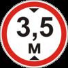 Рух транспортних засобів, висота яких перевищує … м, заборонено