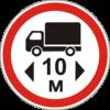 Рух транспортних засобів, довжина яких перевищує … м, заборонено