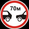 Рух транспортних засобів без дотримання дистанції … м заборонено