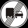Кінець заборони обгону вантажним автомобілям