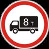 Рух вантажних автомобілів заборонено