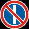 Стоянку заборонено в непарні числа місяця