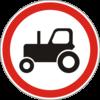 Рух тракторів заборонено