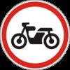 Рух мотоциклів заборонено