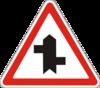 знак 1.23.3 Прилягання другорядної дороги