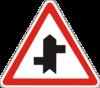 знак 1.23.4 Прилягання другорядної дороги