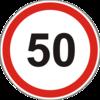 знак 3.29 Обмеження максимальної швидкості