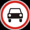 знак 3.2 Рух механічних транспортних засобів заборонено