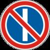 знак 3.36 Стоянку заборонено в непарні числа місяця