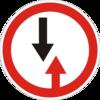 знак 2.5 Перевага зустрічного руху