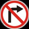 знак 3.22 Поворот праворуч заборонено