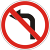 знак 3.23 Поворот ліворуч заборонено