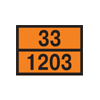 Інформаційна таблиця небезпечного вантажу