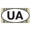 Розпізнавальний автомобільний знак України