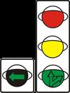 світлофор з додатковою секцією